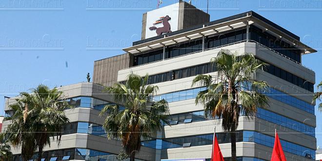 BCP : L'AMMC vise l'augmentation de capital des BPRs