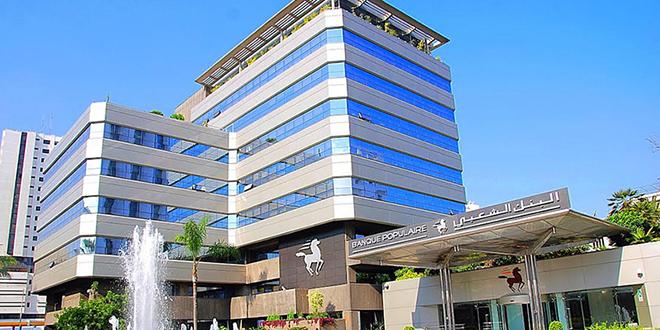 BCP lève son green bond en devise étrangère