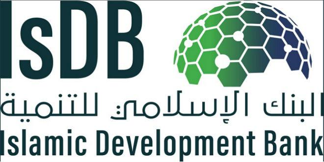 Les AG annuelles de La BID à Marrakech