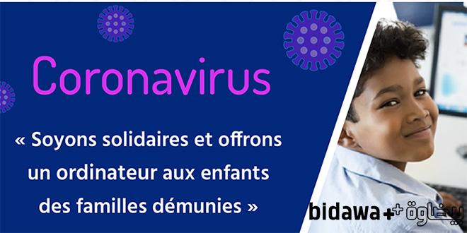 """E-learning: L'association """"Bidawa+"""" au chevet des enfants défavorisés"""
