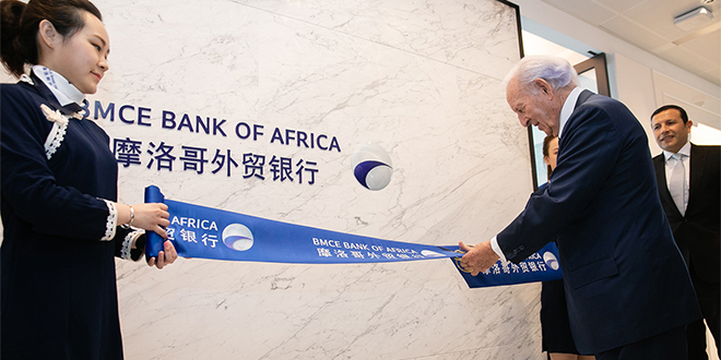 BMCE Bank of Africa : Ouverture officielle de la succursale de Shanghai