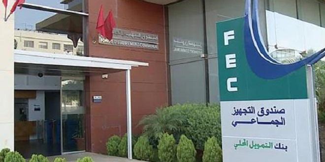 FEC: Les décaissements de prêts en légère hausse