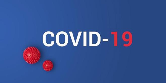 Fonds spécial Covid19: Le FFPIEM contribue