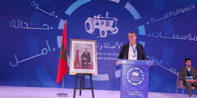 PAM: Ouahbi succède à Benchamach