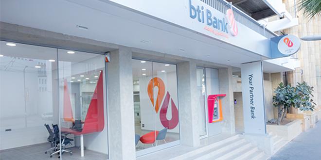 BTI Bank ouvre à Agadir