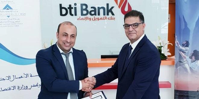 BTI Bank s'allie aux lauréats des grandes écoles