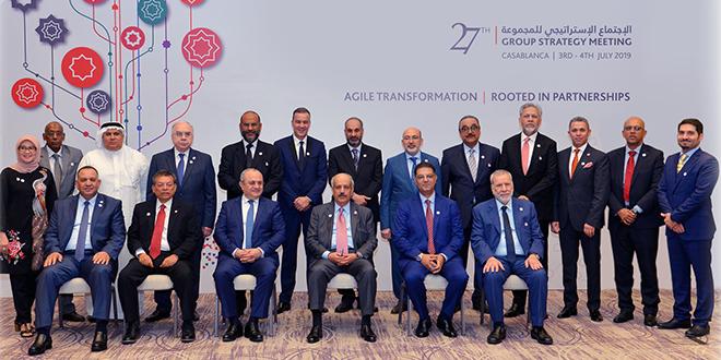 BTI Bank accueille la réunion stratégique d'Al Baraka Banking