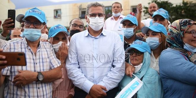 Casablanca-Settat: 11 partis se partagent 12 sièges