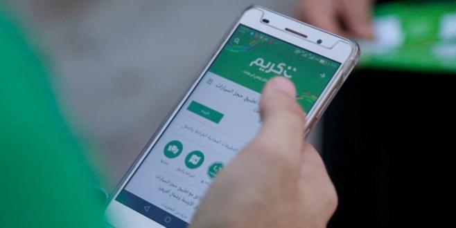 Careem lève plus de 500 millions de dollars