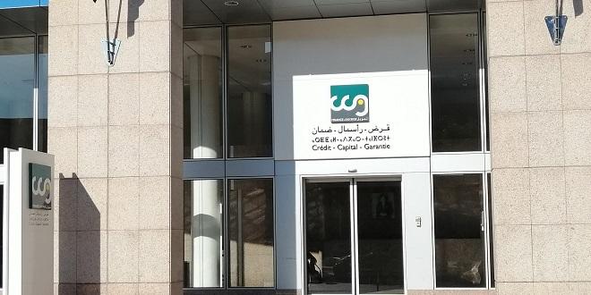 CCG: Un fonds pour les magistrats et fonctionnaires de la Justice