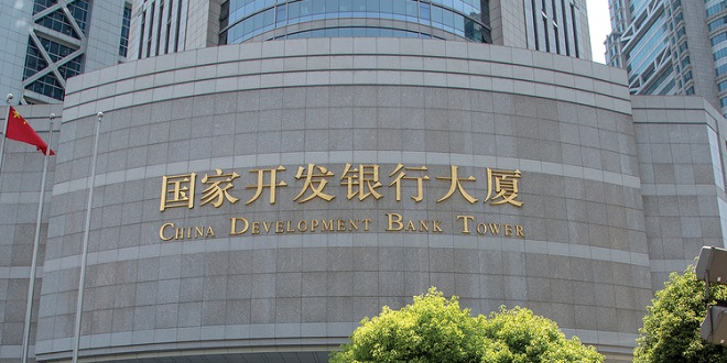 China Development Bank appuie le Maroc