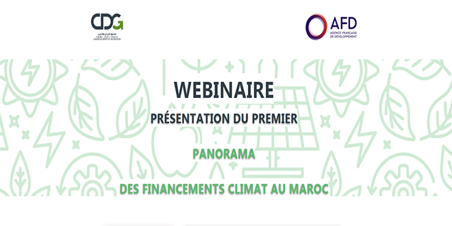 Financements climat au Maroc: La CDG et l'AFD dévoilent le 1er panorama