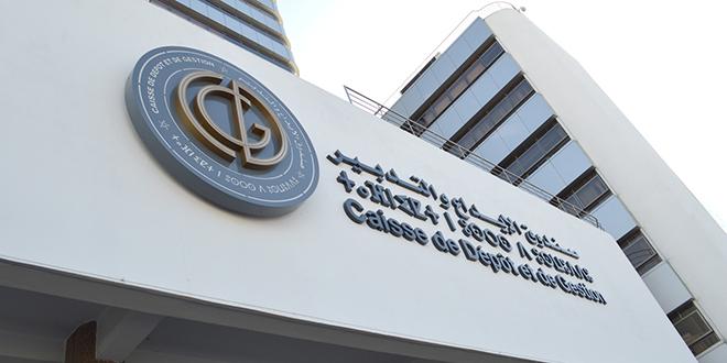 Fonds COVID-19: Le Groupe CDG apporte une contribution de 1 milliard de dirhams