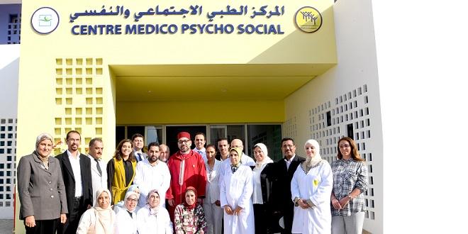 Maladies psychologiques : Un nouveau centre ouvre à Casablanca