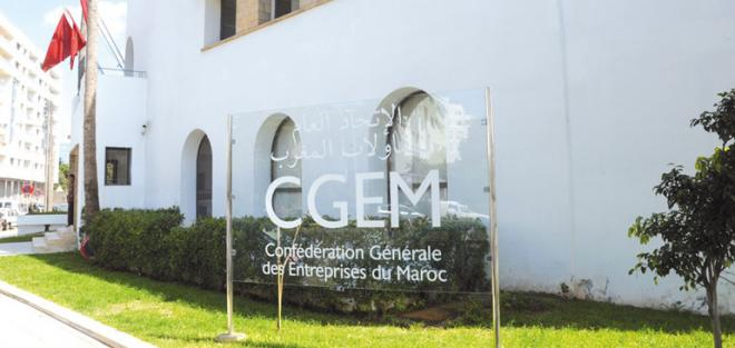 Intégration régionale : CGEM et BAD se lient