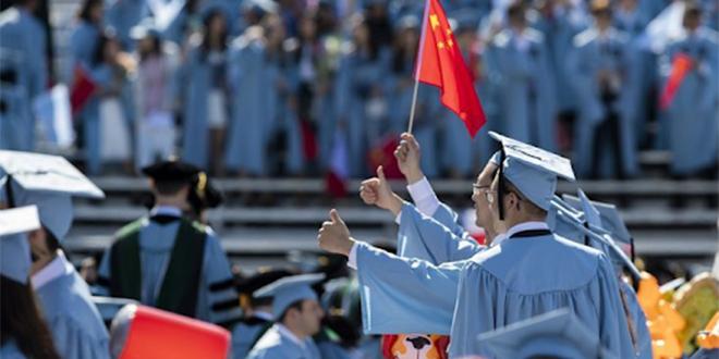 Une bourse d'études en Chine pour les professionnels
