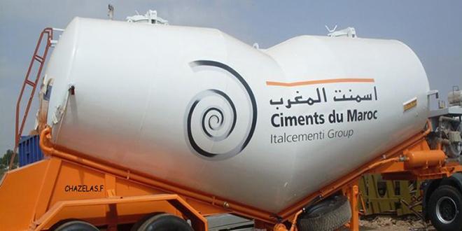 Ciments du Maroc : Résultats en baisse au 1er semestre