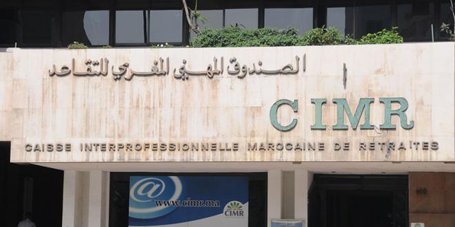 Retraite : Les producteurs des plantes sucrières chez la CIMR