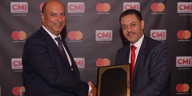 E-paiement : CMI s'allie à Mastercard