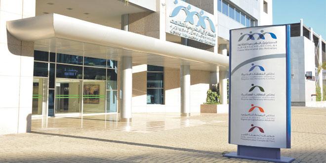 La CMR sort du capital d'AGMA