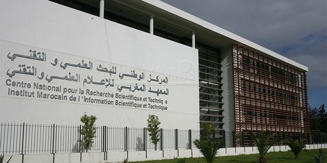 170 millions de DH pour des projets de R&D