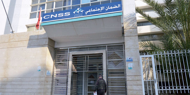 La CNSS simplifie les procédures administratives