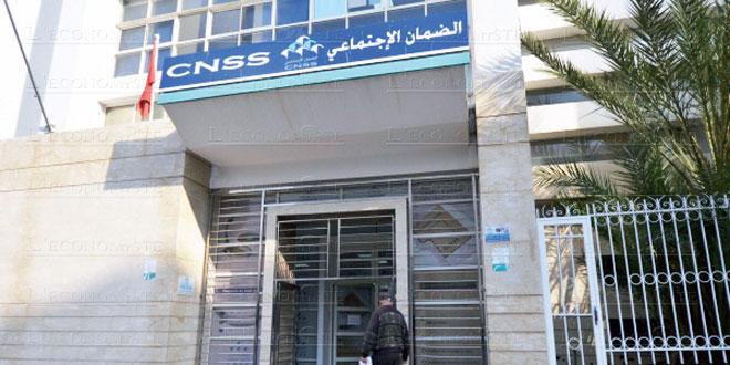 CNSS: Reprise des délais légaux et réglementaires
