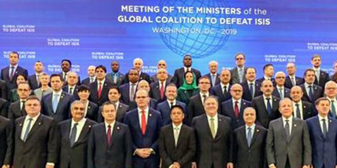 Le Maroc participe à Washington à la Coalition mondiale anti-Daech