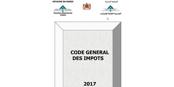 La dernière version du Code général des impôts disponible