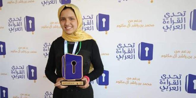 """""""Défi de la lecture arabe"""": Une Marocaine en phases finales"""