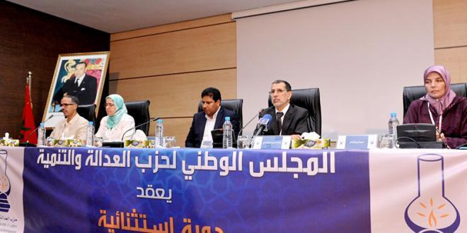 Partis politiques : Le PJD concentre près du tiers des ressources financières