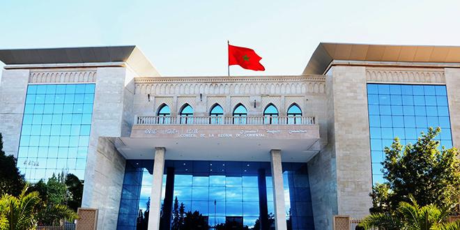 Oriental : 19,5 milliards pour le PDR 2016-2021