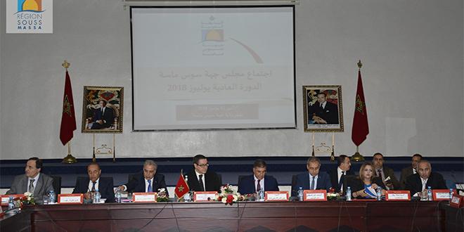 Souss Massa : Le Conseil régional tient une session extraordinaire
