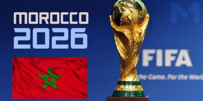 """Mondial 2026: Rabat """"ville hôte"""""""