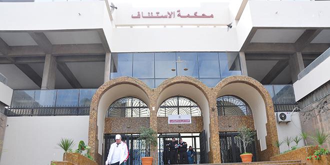 Evénements d'Al Hoceima : Des accusés devant le tribunal de Casablanca