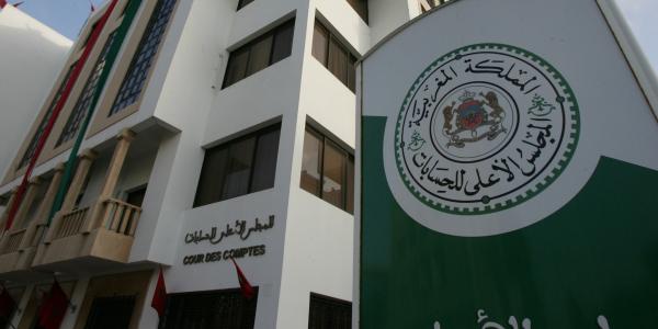 Audit : La Cour des comptes forme des magistrats africains