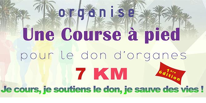 Marrakech: course à pied pour le don d'organes