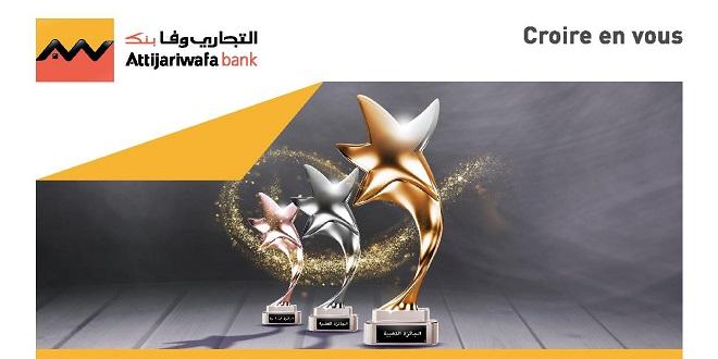 """Attijariwafa bank lance la 3e édition du concours """"Les Trophées Ana Maâk"""""""