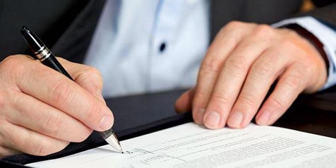 Covid: Le montant des crédits ayant bénéficié de moratoire