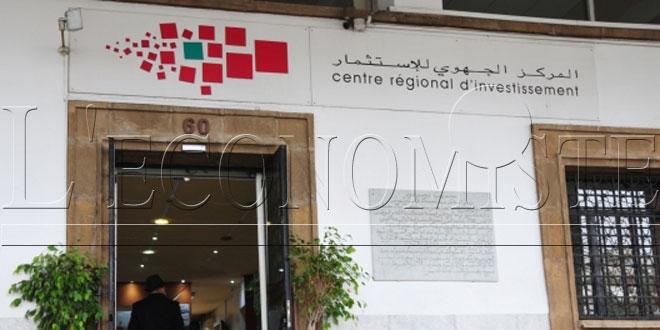 Réforme des CRI : le conseil de gouvernement adopte des projets de loi