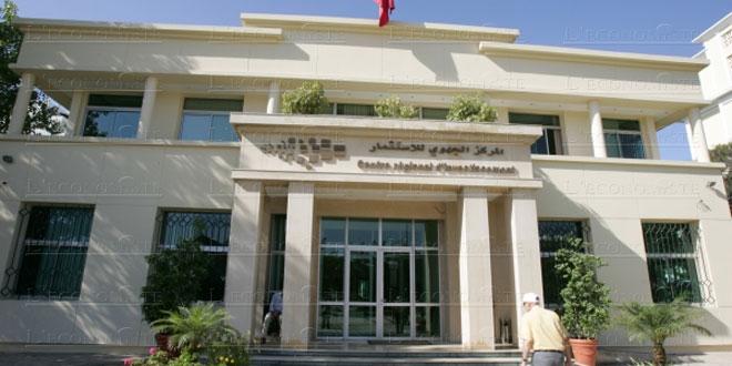 Tanger : 33 milliards de DH d'investissements en 2020