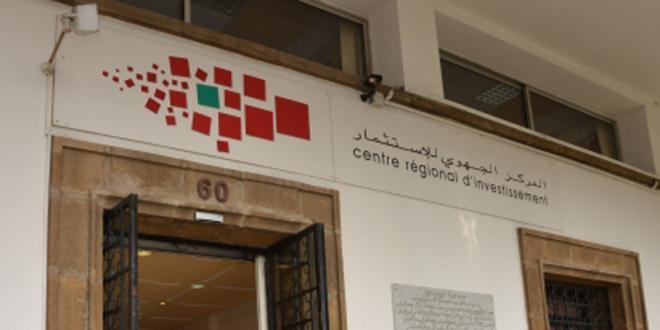 Casa-Settat: Le CRI tient des ateliers sur la relance économique