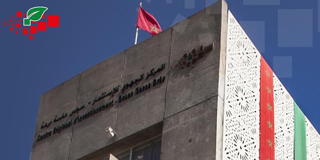 Projets industriels: annulation de l'attribution de lots de terrain a Souss-Massa