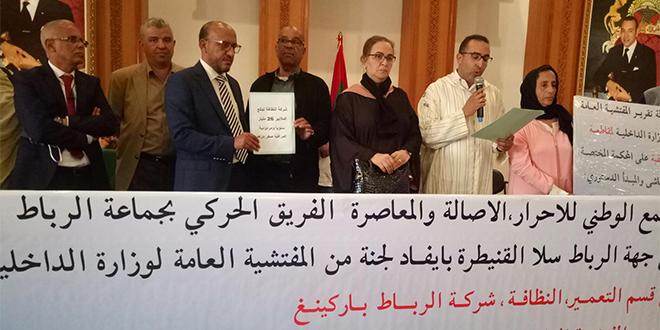 rabat   joumani interpell u00e9 par la wilaya sur le blocage du