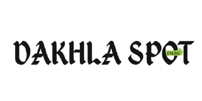 Presse électronique: Dakhla Spot Online voit le jour