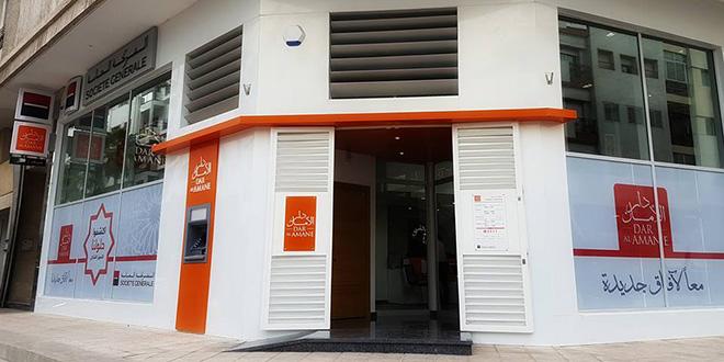 Finance participative: c'est au tour de la Société Générale