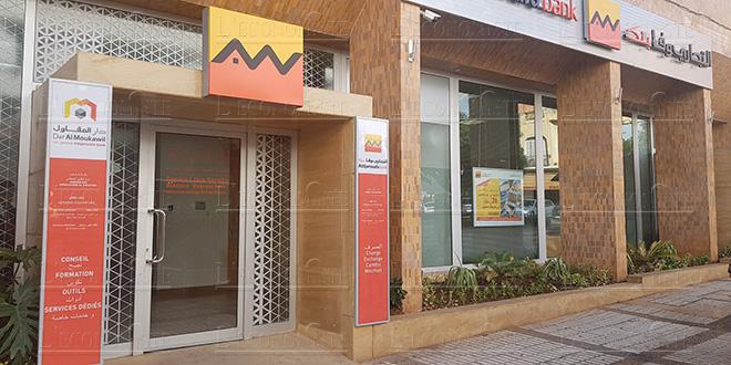 AWB: Al Moukawil ouvre son 9e centre
