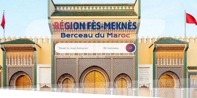 Fès-Meknès: Une plateforme numérique pour promouvoir le tourisme