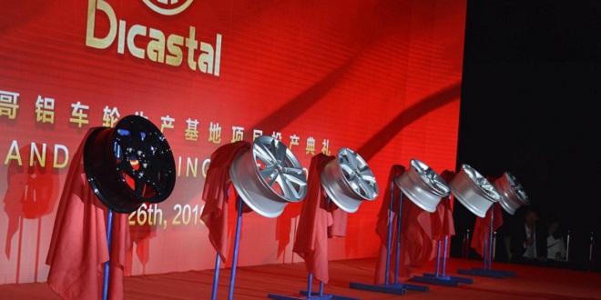 Kénitra: Citic Dicastal inaugure sa 2e usine