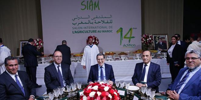 SIAM : le Roi offre un dîner en l'honneur des invités et participants